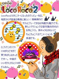 r-blog264.jpg