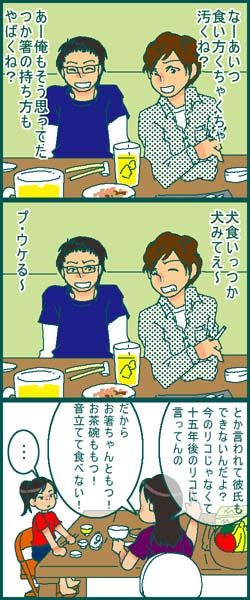 r-blog303.jpg