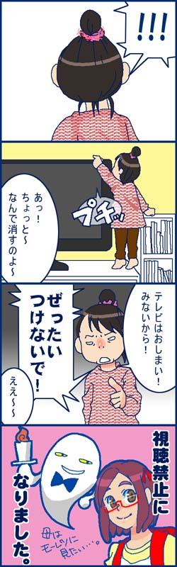 r-blog335.jpg