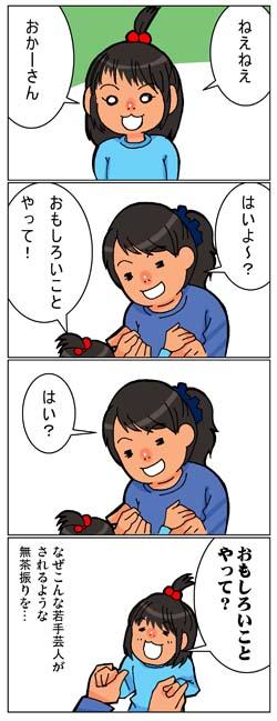 r-blog338.jpg