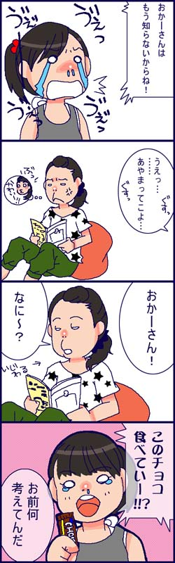 r-blog339.jpg