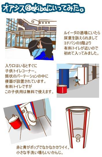 r-blog306.jpg