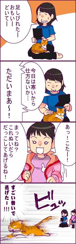 r-blog315.jpg