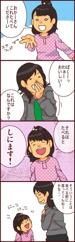 r-blog337.jpg