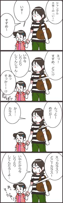 r-blog358.jpg